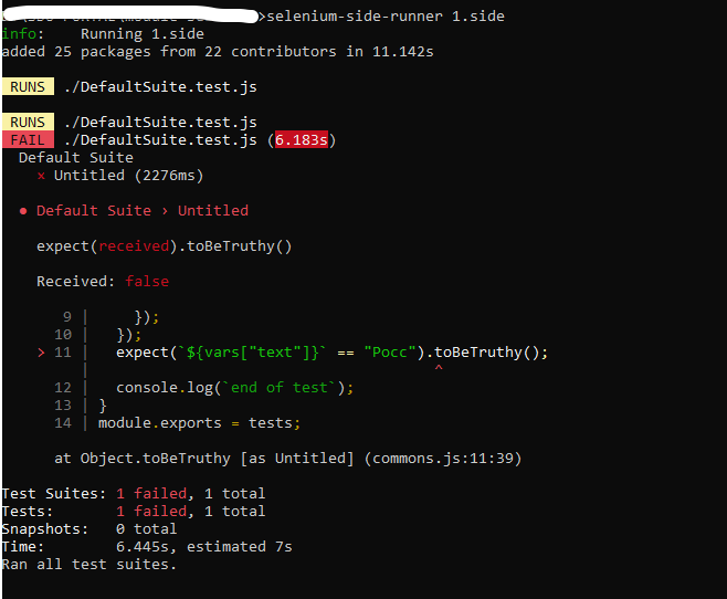 Verify command aborts the test if it runs in command line