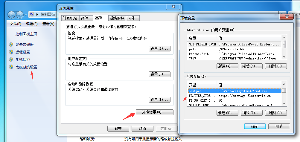How can I install flutter on Windows 7 in China? · Issue