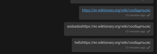 screenshot from 2017-08-30 13-44-26