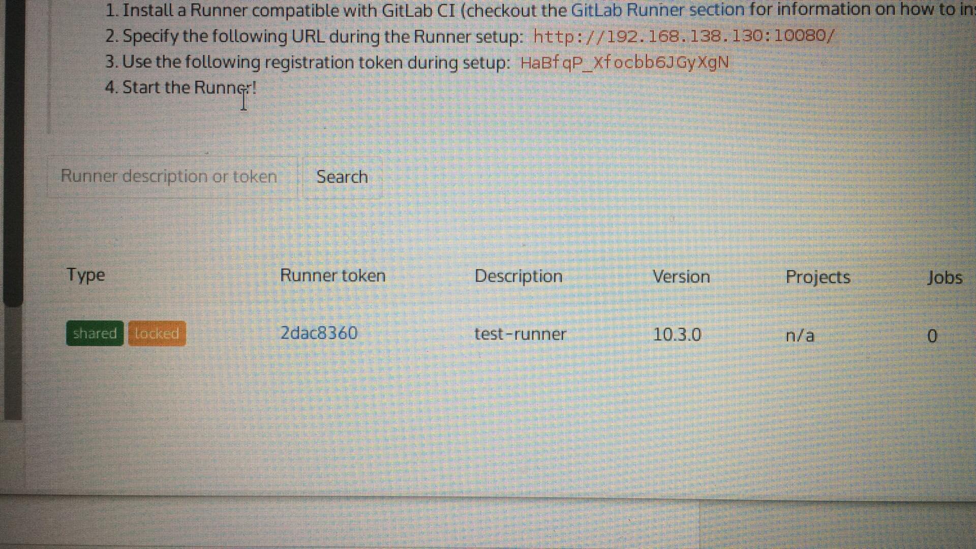 2690668116294767171021981378416171o runner register failed Issue 42