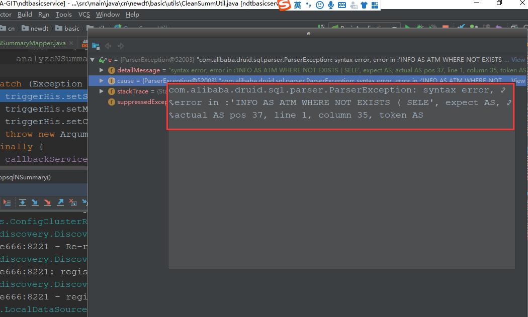 对于DB2的Delete语句解析会报错· Issue #3181 · alibaba/druid