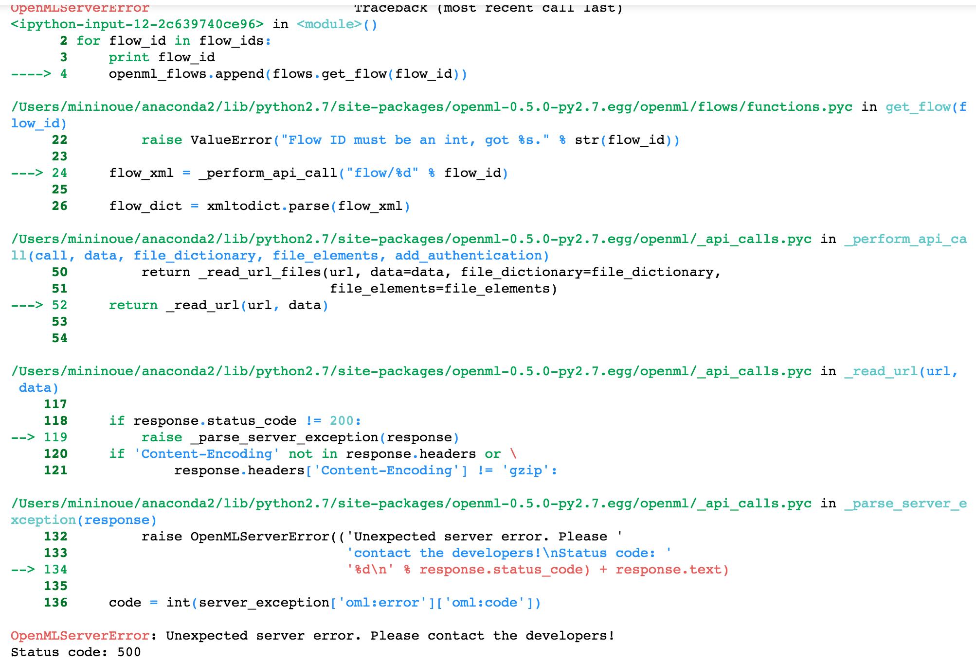 API call to flow/1 raises an error (status_code: 500