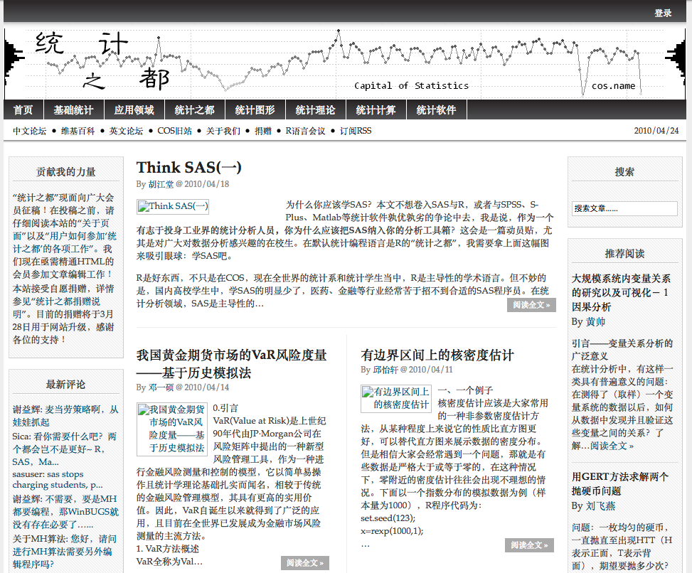 2008年改到了 WordPress