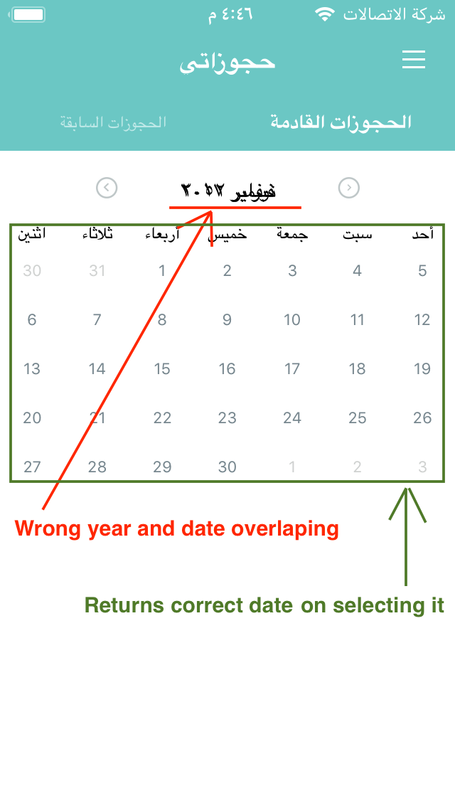 Date selection and Header title displaying wrong dates
