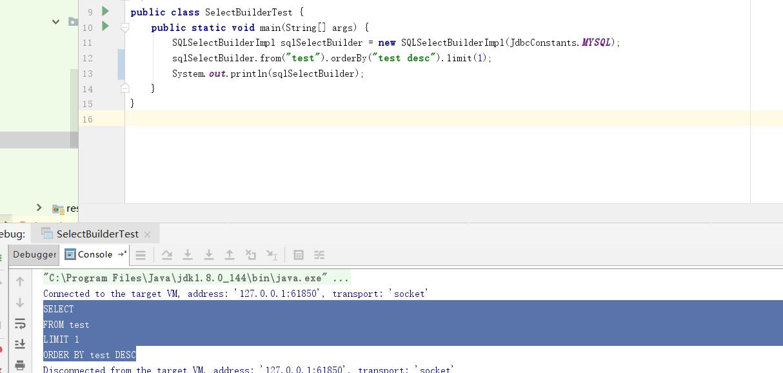 SQLSelectBuilderImpl bug · Issue #2821 · alibaba/druid · GitHub