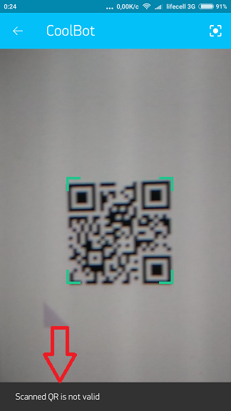 Can't scan the QR-code in Preview app on the customer server