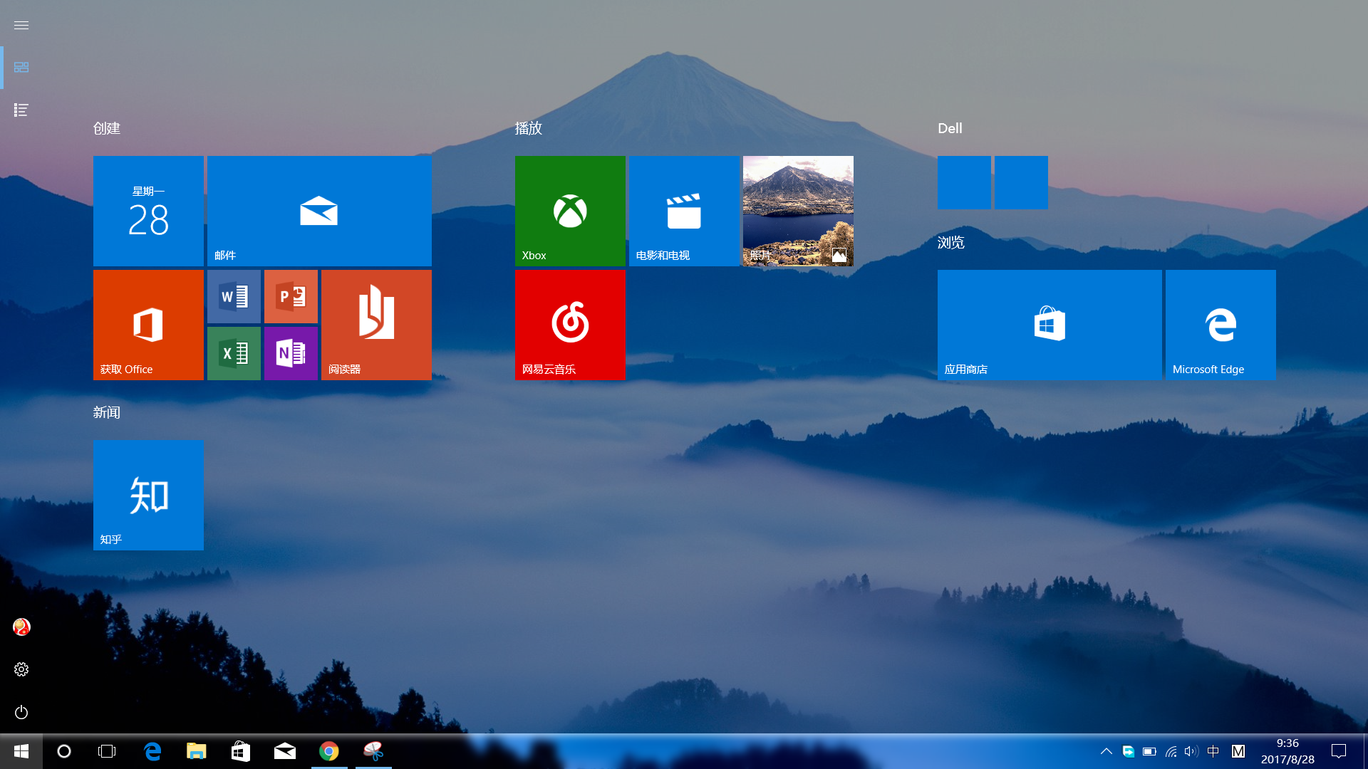 The software doesn\u0027t change the background of the hidden icons bar