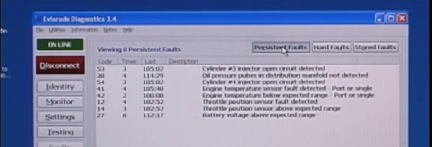 software engine status