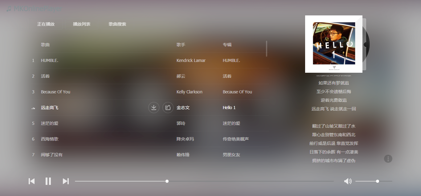 MKOnlineMusicPlayer v2.32