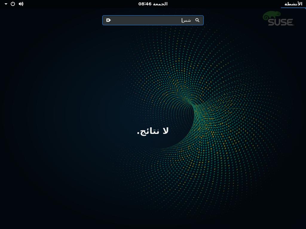 Screenshot_sle15sp2_2019-08-16_07:46:01