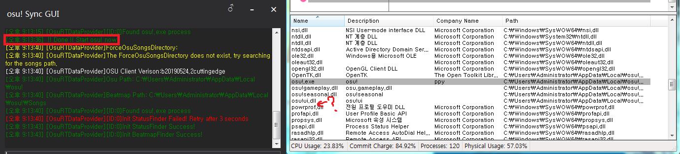 Ingame Displayer not working somehow? · Issue #34 · OsuSync