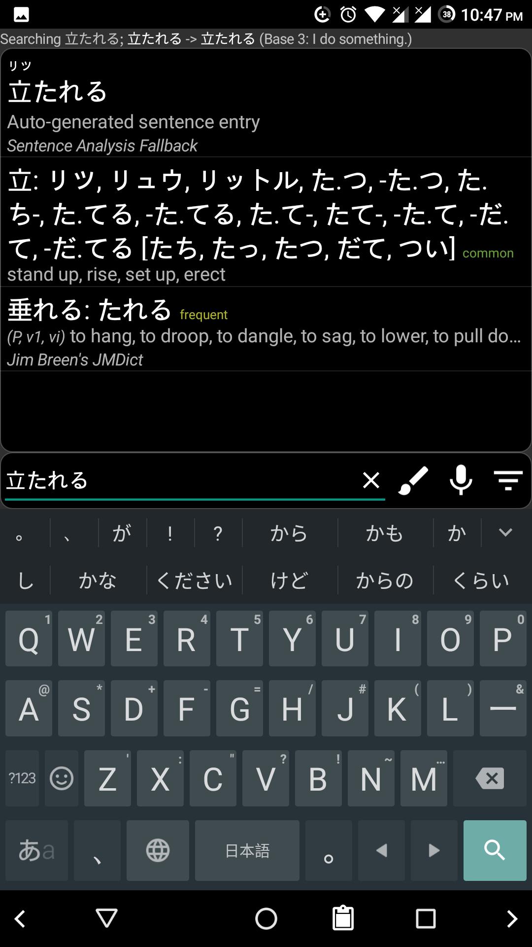 screenshot_20170804-224759