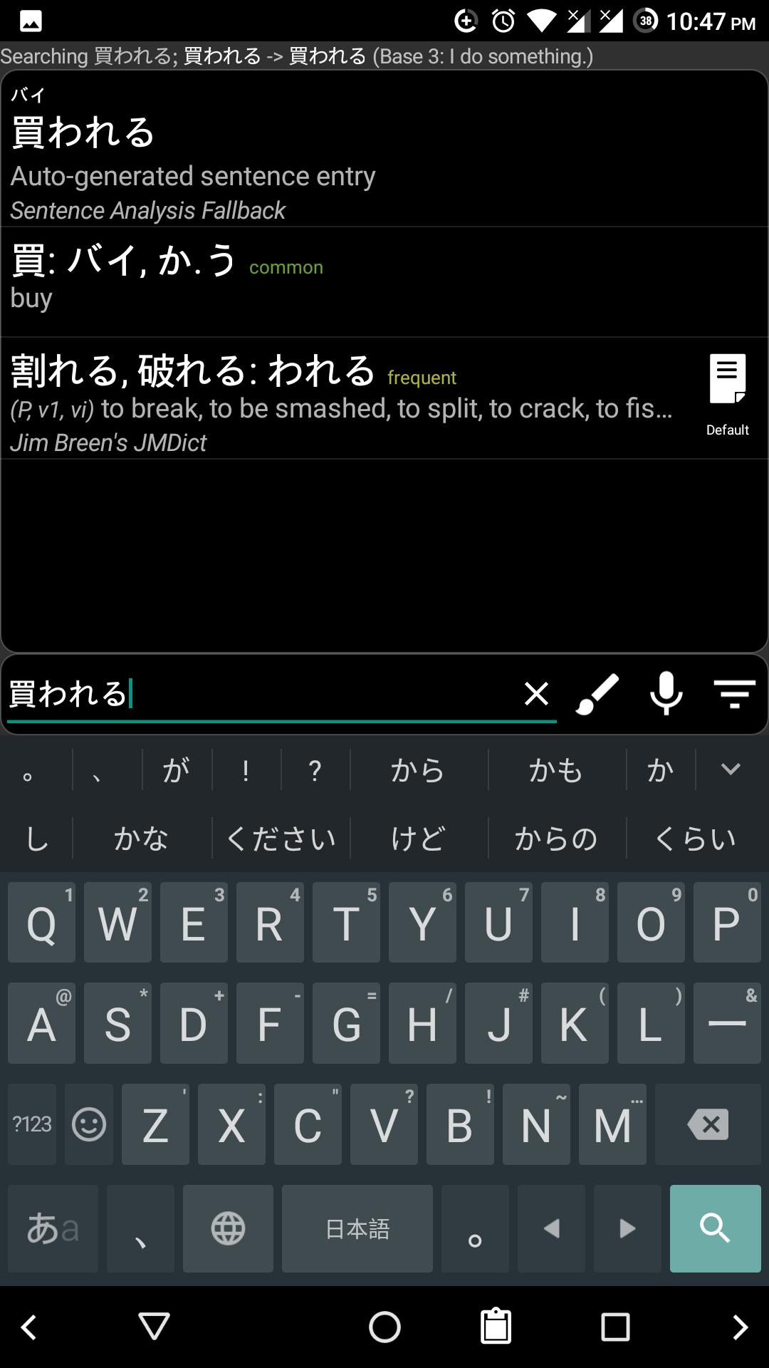 screenshot_20170804-224750