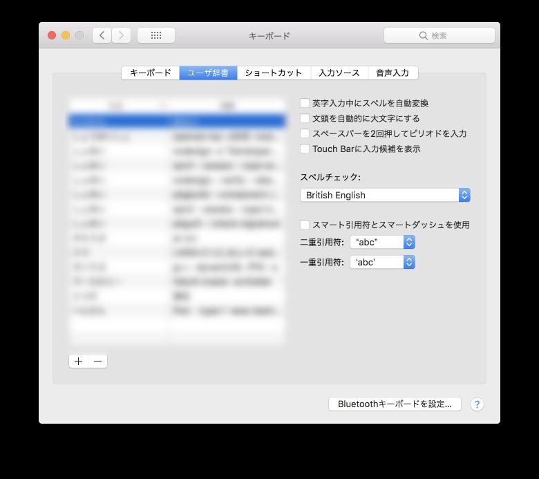 【小技】TouchBar付きMacでSafariの日本語入力が遅いときの対処 50208401-75fca900-03b4-11e9-9ee0-bbe440f77ce0