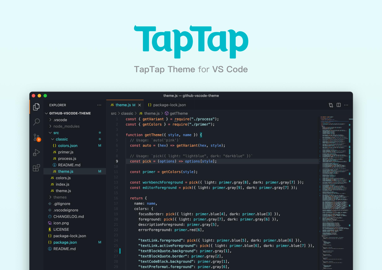 TapTap's VS Code theme