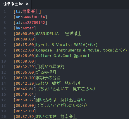 Lyrics/Subtitles Support - Visual Studio Marketplace