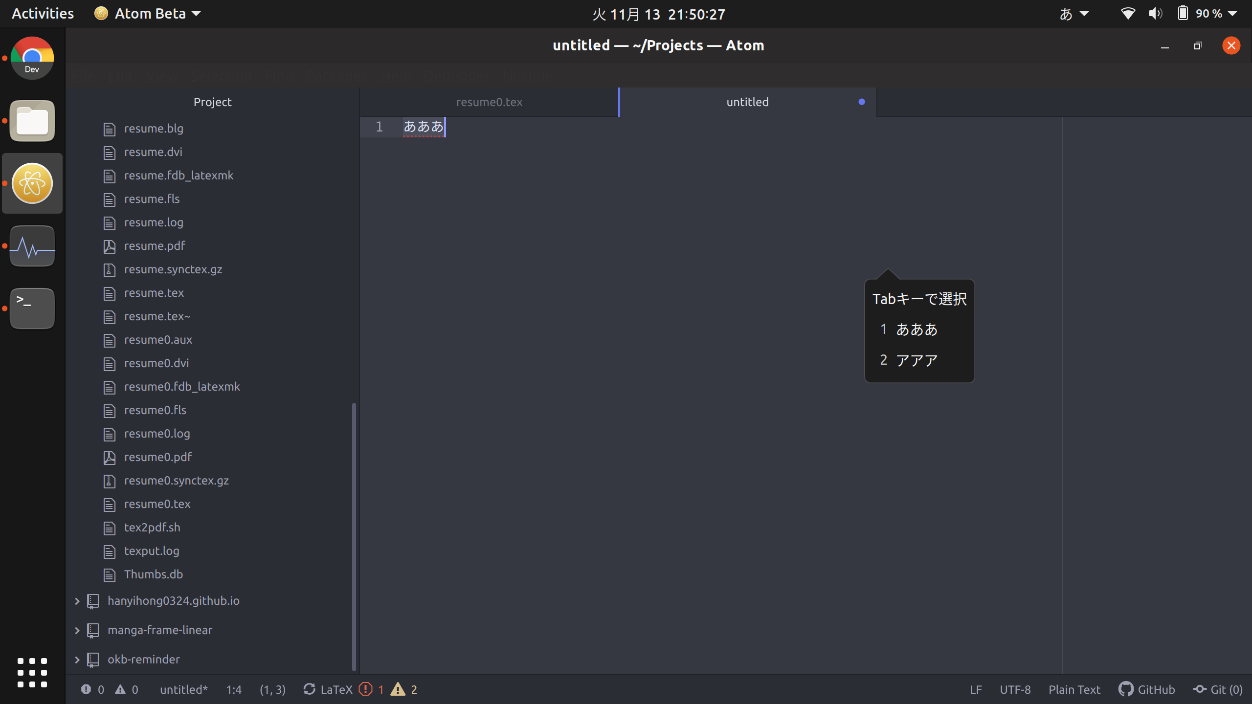 Wrong position of input frame when typing in Electron