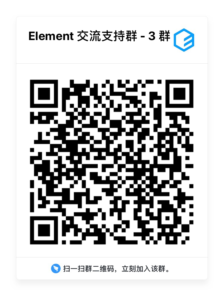 Join Discusion Group