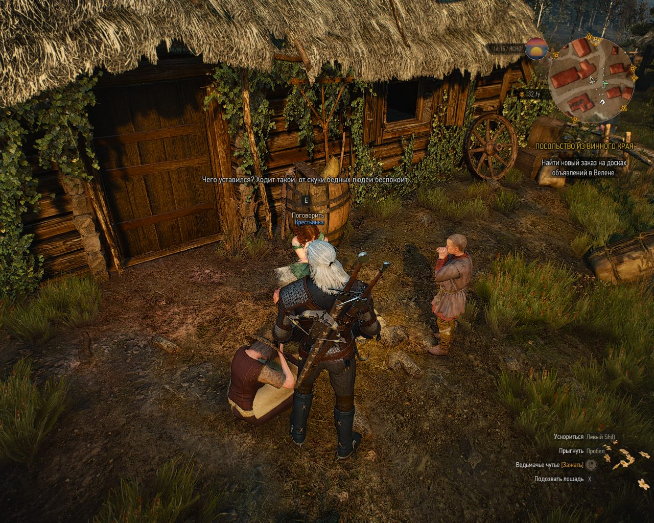 Dialog between other players and NPCs · Issue #304 · TES3MP
