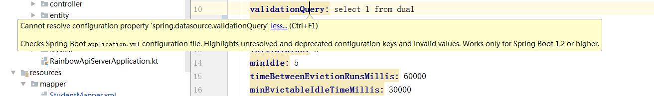 Spring boot中application yml配置文件druid属性无法解析