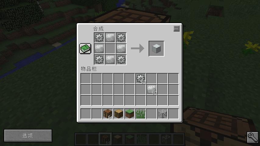 Как сделать печку для камней в майнкрафте