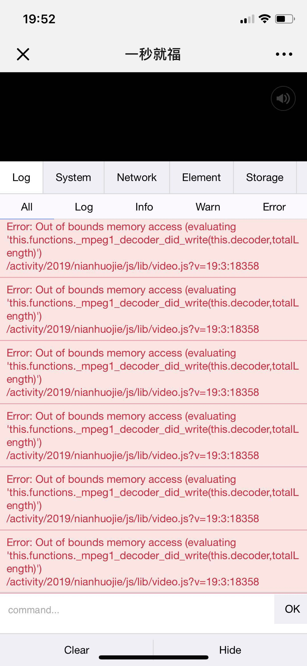 Out of bounds Memory access · Issue #268 · phoboslab/jsmpeg · GitHub