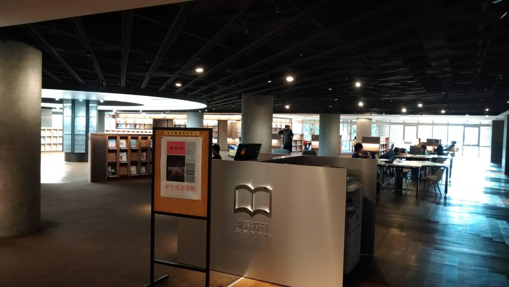 圖書館二樓