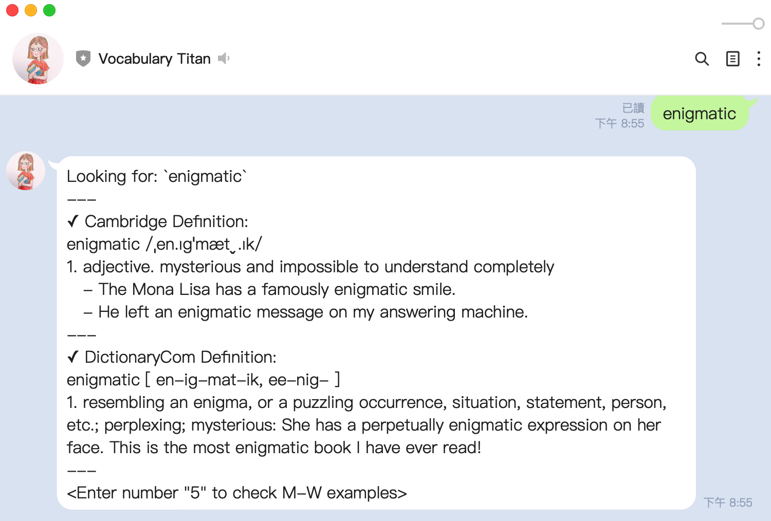 Vocabulary Titan 使用情境