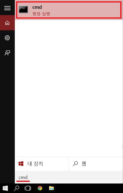 window-storage-optimize-01