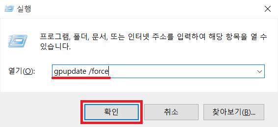 window-off-fast-user-change-04