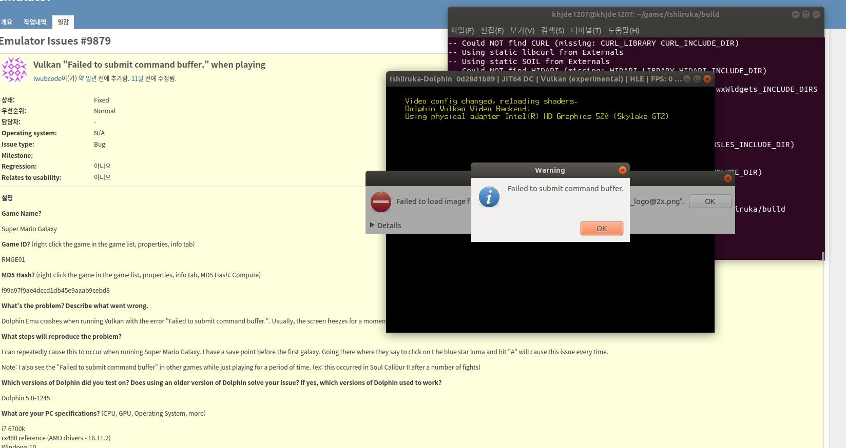 intel vulkan error : ASSERT: Scalar FS validation failed! · Issue