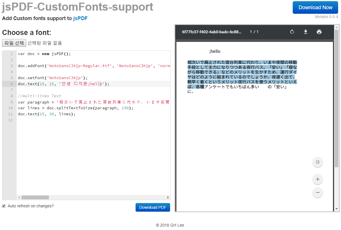 jsPDF-CustomFonts-support - Bountysource