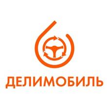 Делимобиль