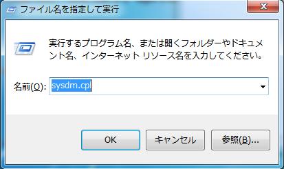 GitHub - masayay/GPV_Reader_for_Windows: Read GPV MSM data