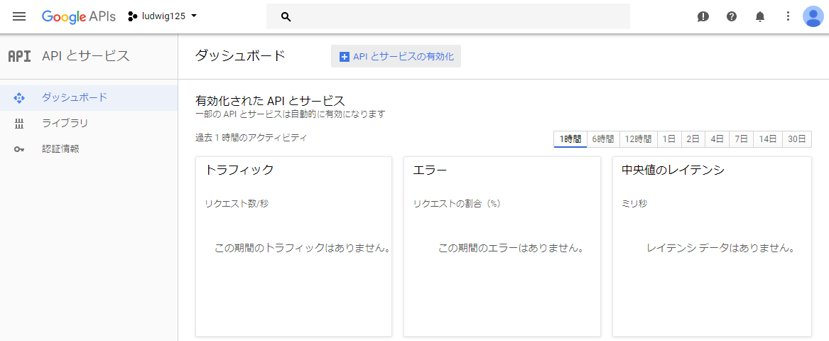 googleapis1