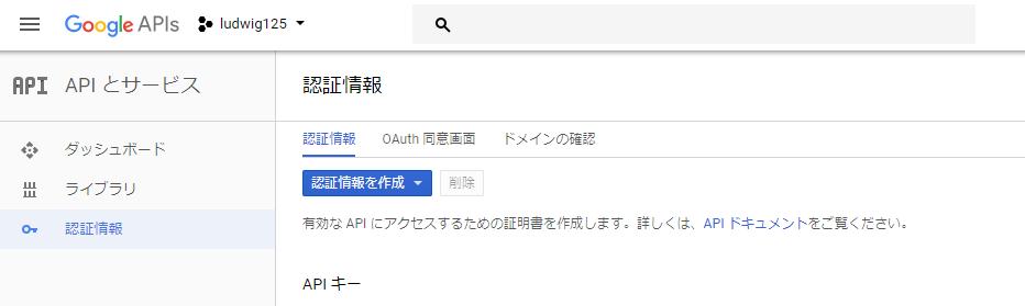 googleapis4