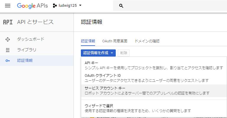 googleapis5