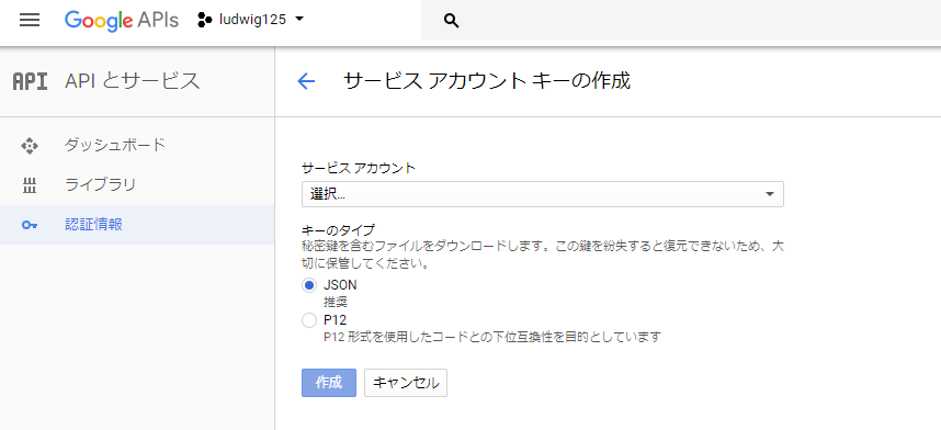 googleapis6