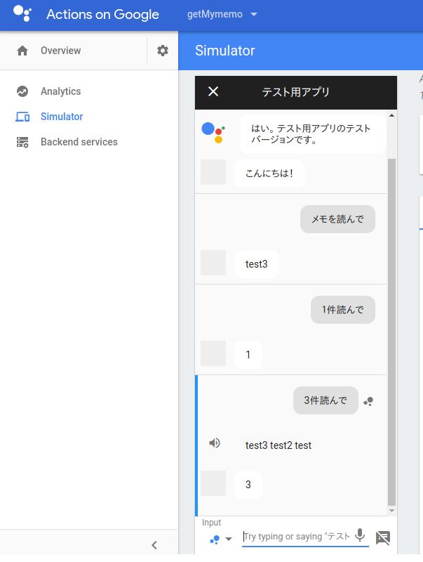 dialogflow_request2