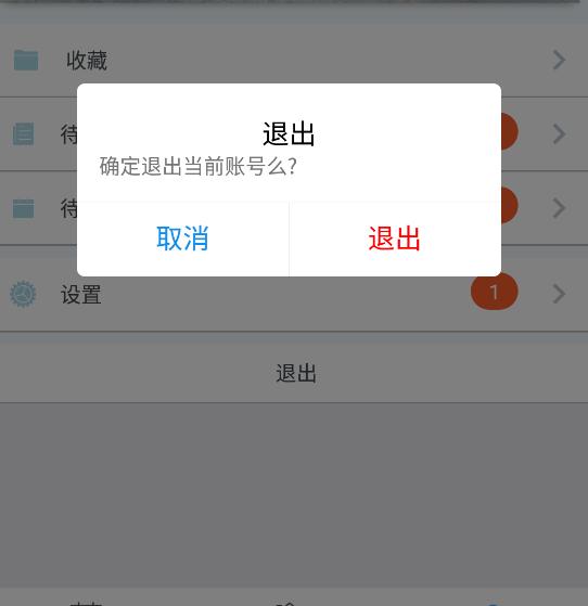 Modal alert message内容不居中,Expo的例子中也是如此