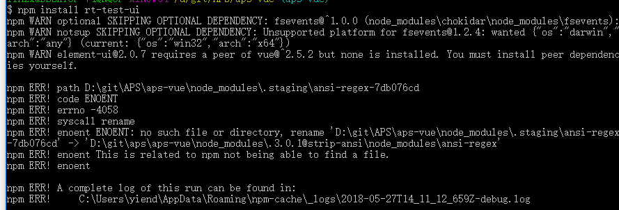 npm install fails with