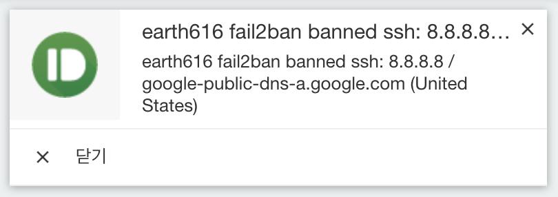 ban-action