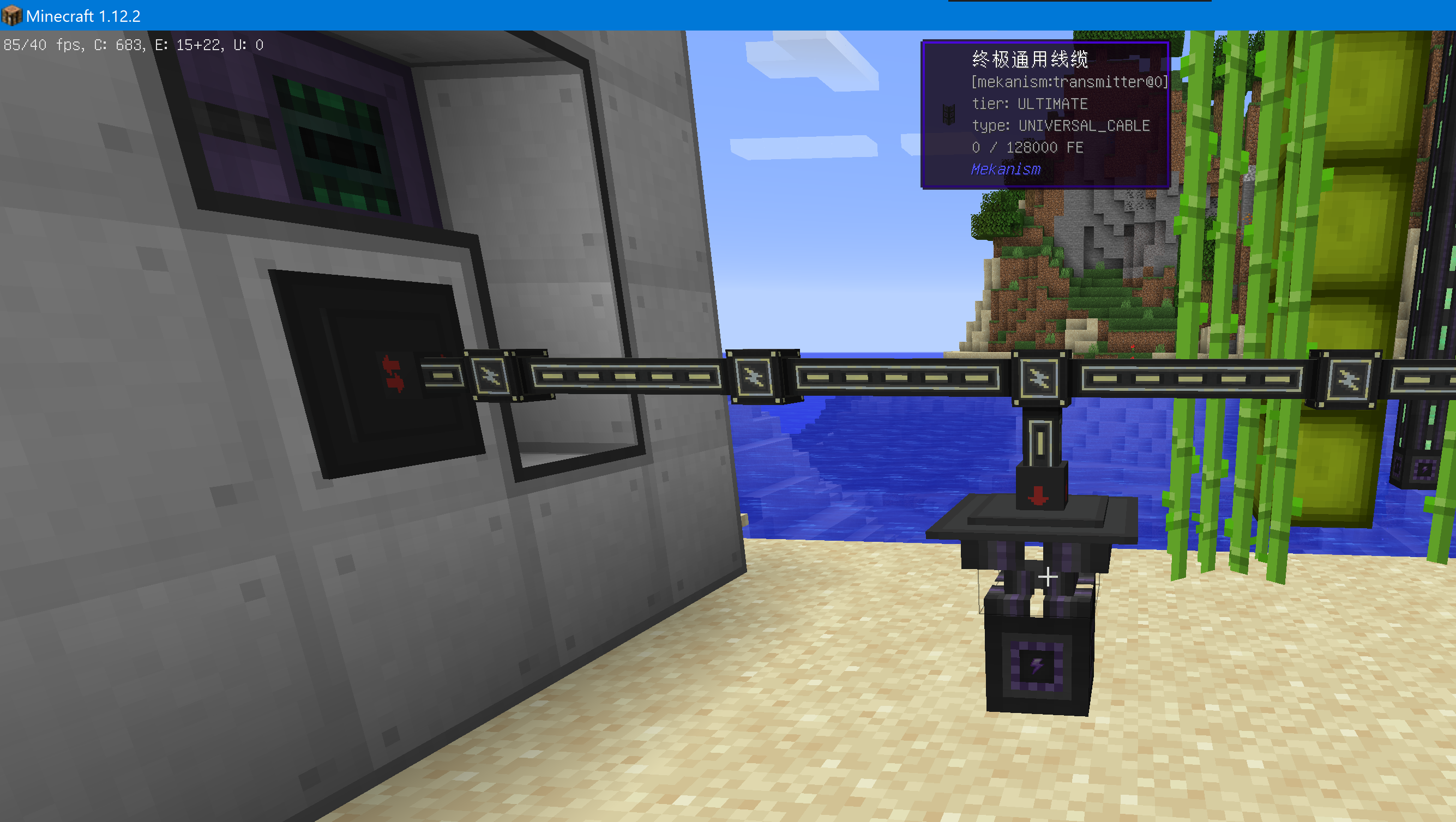 Compatibility With Enderio Energy Conduits Is Broken Issue 5703 Mekanism Mekanism Github