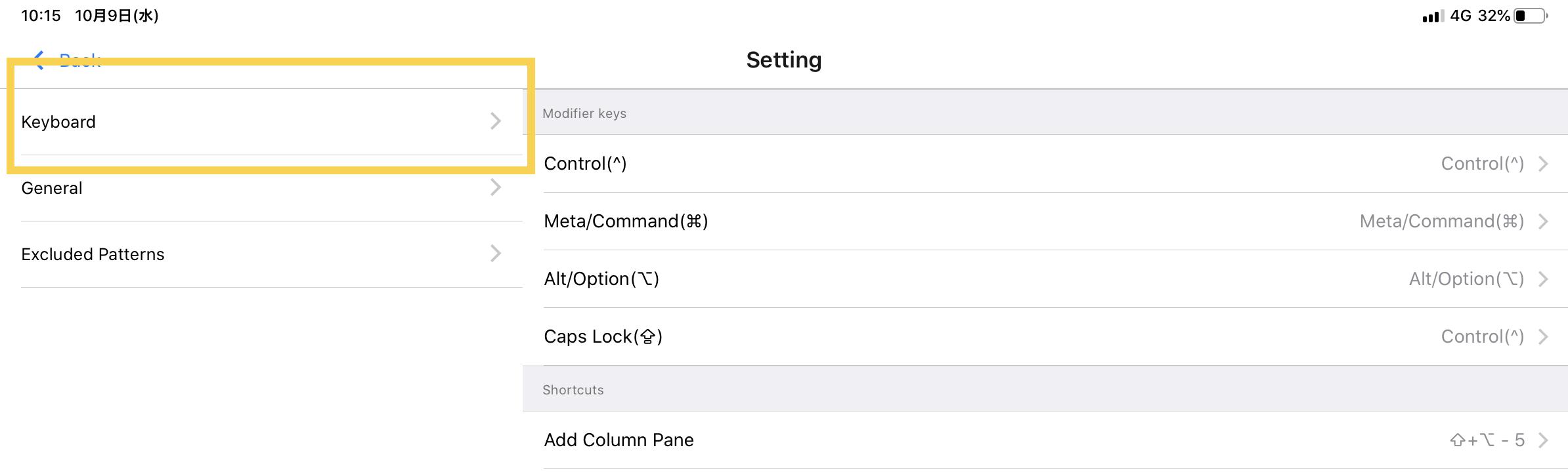 keymap_modifier_step2