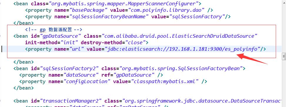 mybatis 集成elasticsearch-sql 控制台无限打印<== Updates: 0