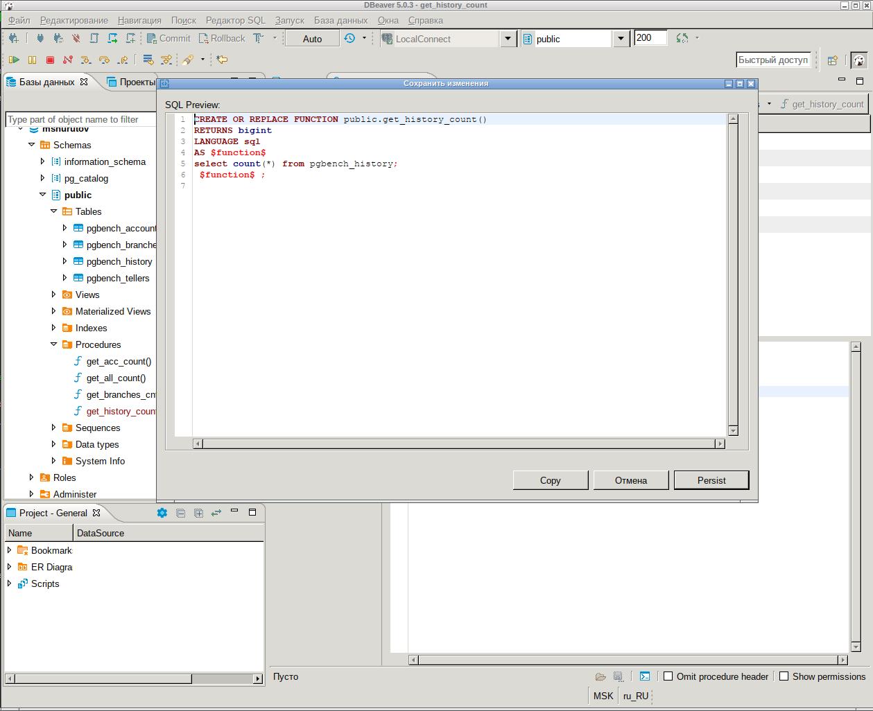PostgreSQL function editor freeze  · Issue #3368 · dbeaver/dbeaver