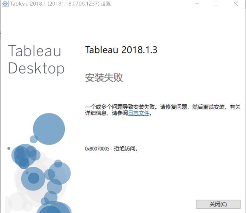 Tableau Setup Failed 0x80070005 - Access is denied  · Issue #1