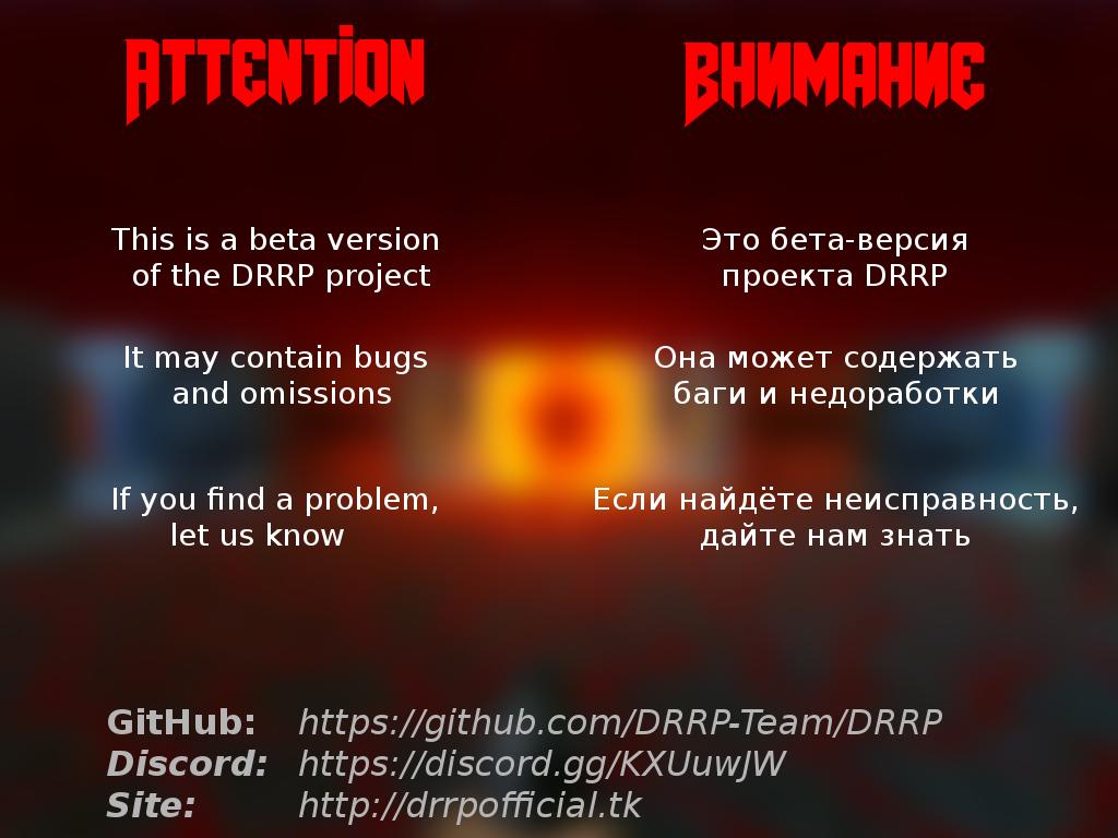 DRRP v0.5.0