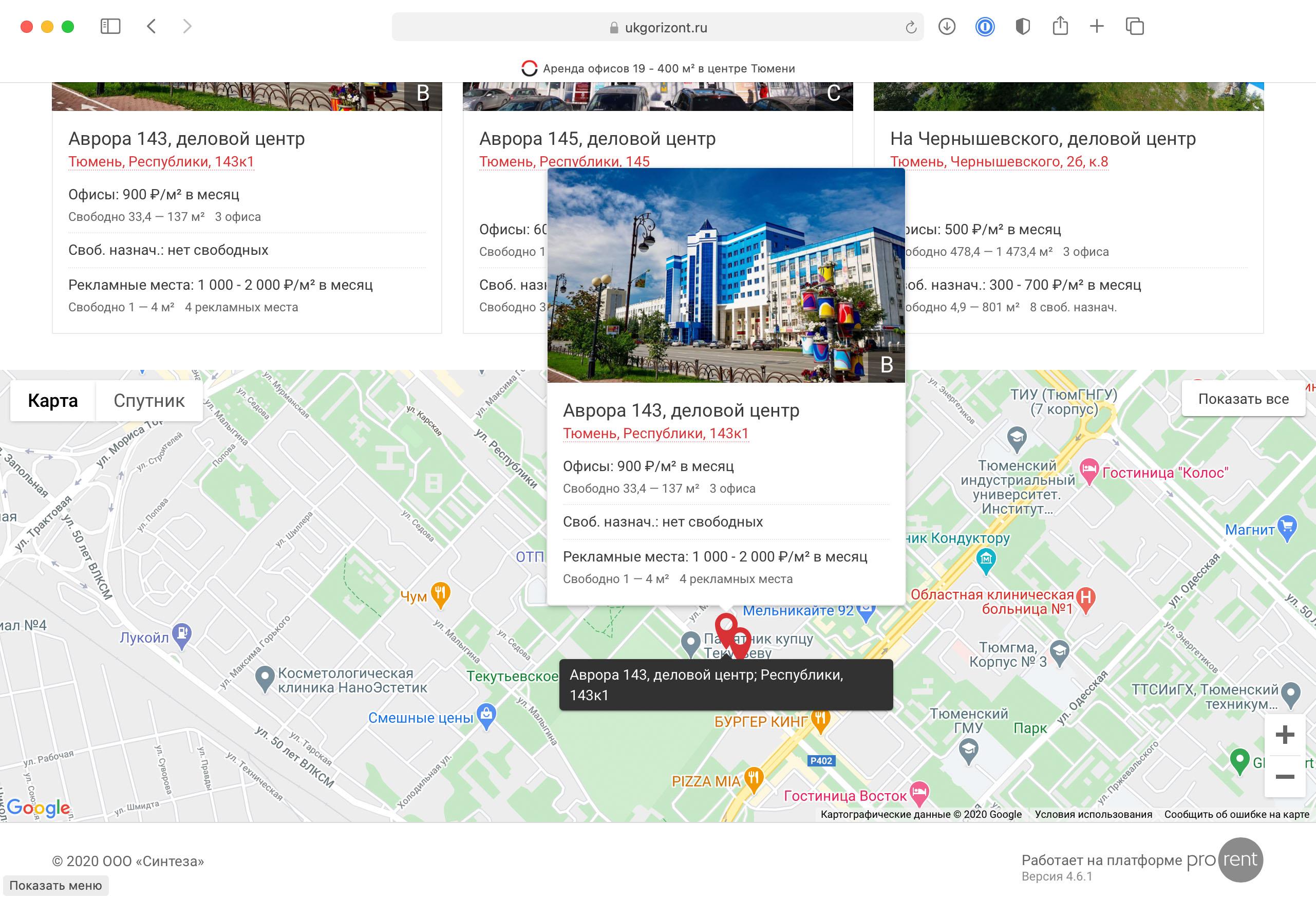 Интерактивная карта расположения объектов на публичном сайте